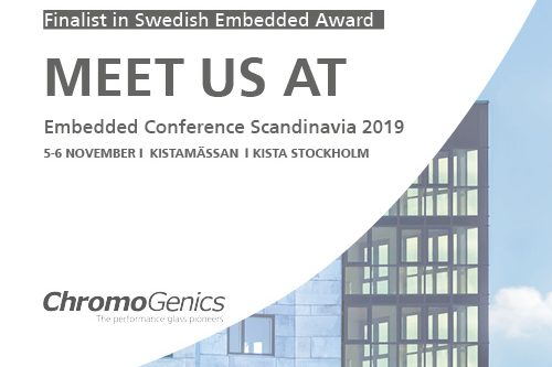 """Cover photo for a news update with the logo and the text """"Finalist in Swedish Embedded Award. Meet us at Embedded Conference Scandinavia 2019."""